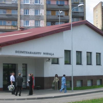 Rīgas Latgales priekšpilsētas dzimtsarakstu nodaļa