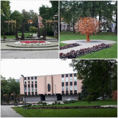 Даугавпилсский городской ЗАГС